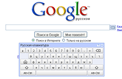 Google Adds Virtual Keyboard To Search