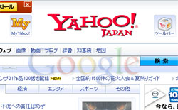 Yahoo! Japan will use Google Search Technology