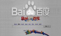 Baidu Makes Gains and Google Pays the Price
